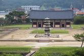 Jeongnimsa Temple Site