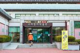 Gangjin Goryeo Celadon Museum