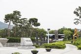 용산 전쟁기념관