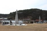 태안군참전용사기념탑