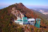Mireuksan mountain