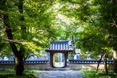 Gochang Seonunsa Temple