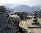 Geumsan Stone Pagoda 