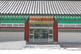 Banggok Pottery Exhibition