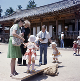 Tourists at Korean Folk Village