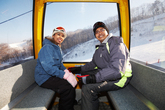 Family Experience Tour, Phoenix Park Ski Resort