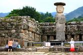 Jungwon Mireuksaji Temple in Chungju
