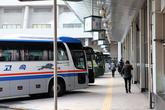 서울고속버스터미널