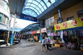 Mokpo Hangdong Market