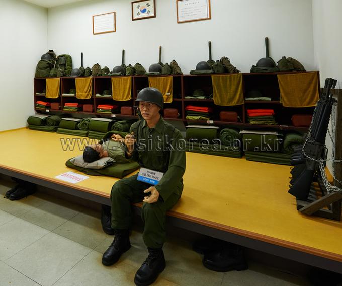 The Korean War Exhibition Hall