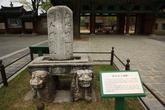 Hamabi Monument in Jeonju