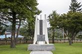 Birthplace of Yun Bong-gil