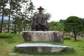 Sancheong Orie..