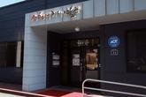 Sancheoneo Coffee Museum