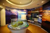 제주도민속자연사박물관