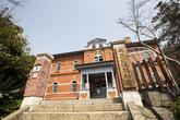 Mokpo Modern History Museum(Former Japanese Consulate, Mokpo)