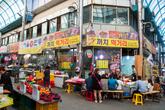 Danyang Gugyeong Market