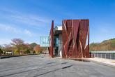 Nogunri Peace Memorial Park