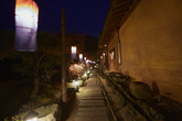Yetteo Folk Museum