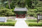 Shin, Gilwon HyunGahm Loyal Monument