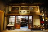 Gunsan Modern History Museum