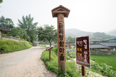 금곡영화마을