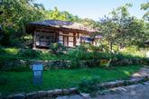 Baekundong Garden