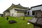충주박물관