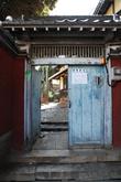 군산 히로쓰가옥