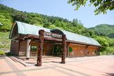 Myeongjisan Eco Exhibition Hall