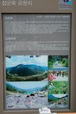 Janggunmok Recreation Area
