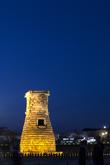 Cheomseongdae Observatory