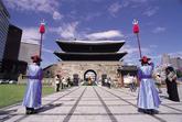 Nadaemun Gate (Sungnyemun Gate)