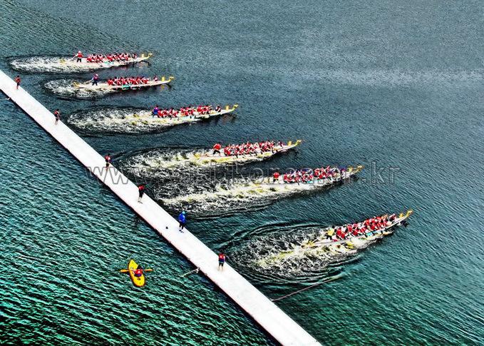 Sea Race