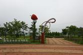 탑정호 수변생태공원