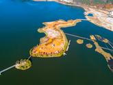 Paroho Lake (Yanggu)