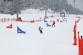 Fun Ski Festival