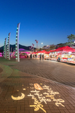 Jongpo Ocean Park