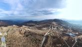 Hwangmaesan Mountain