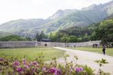 Mungyeong Saejae Provincial Park