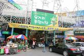 Cheongju yukkeori market place