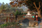 Sangju Auto Campground