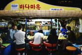 Haeundae Pojangmacha Town(Food Stall Town)