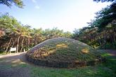 Royal Tomb of King Jeonggang of Silla