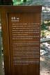 숭릉(현종)
