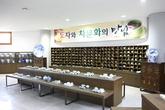 이천 세라피아_도자쇼핑몰