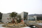 이천 세라피아_세라믹 창조센터