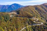지리산 국립공원
