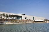The National Museum of Korea
