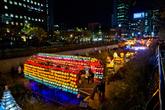 서울등축제